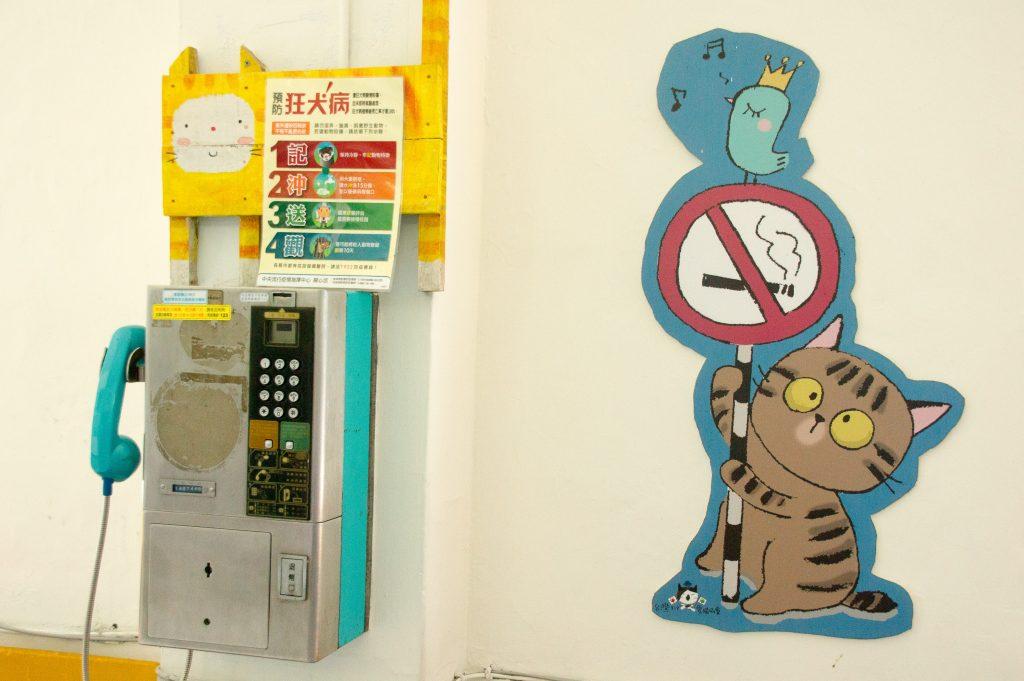 猫の公衆電話